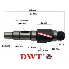 Вал редуктора болгарки DWT WS13-150T/D, WS13-180T/TV, WS13-180D/DV, WS-150T/D, WS-180SL/T/D/DV/DL/VS