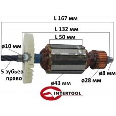 Якорь миксер строительный электрический INTERTOOL DT-0130