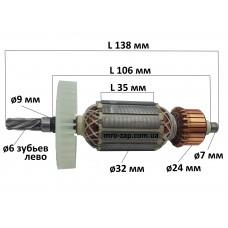 Якорь дрель 1036