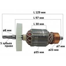 Якорь дрель STERN ID-10 VN/STURM ID 2150