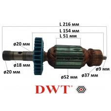 Якорь фрезер DWT OF-1500-VS