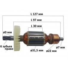 Якорь перфоратор Stromo SH 1170