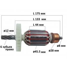 Якорь перфоратор Ижмаш UP-2300