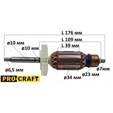 Якорь шлифмашины Procraft EX1050