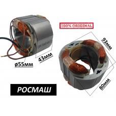 Статор электропилы Росмаш РПЭ-2200