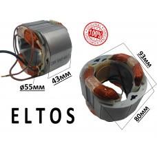 Статор электропила ELTOS ПЦ-2400
